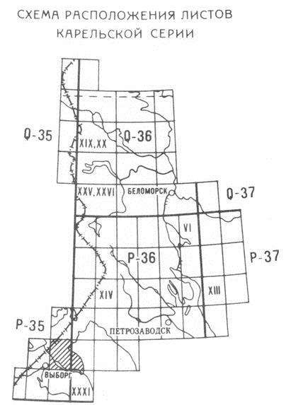 Схема расположения листов
