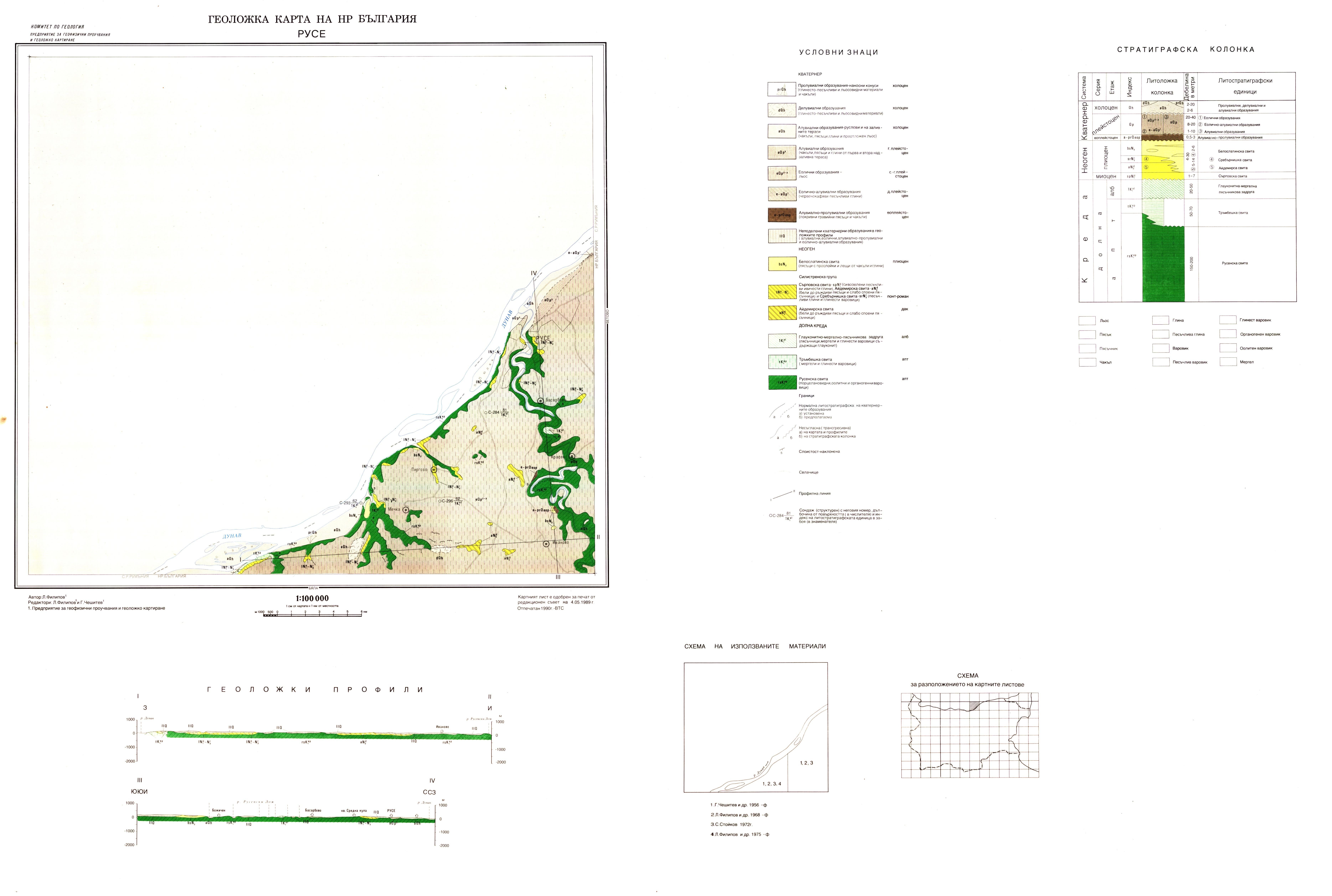 K 35 004 Ruse Geolozhka Karta Na Blgariya Geologicheskij Portal