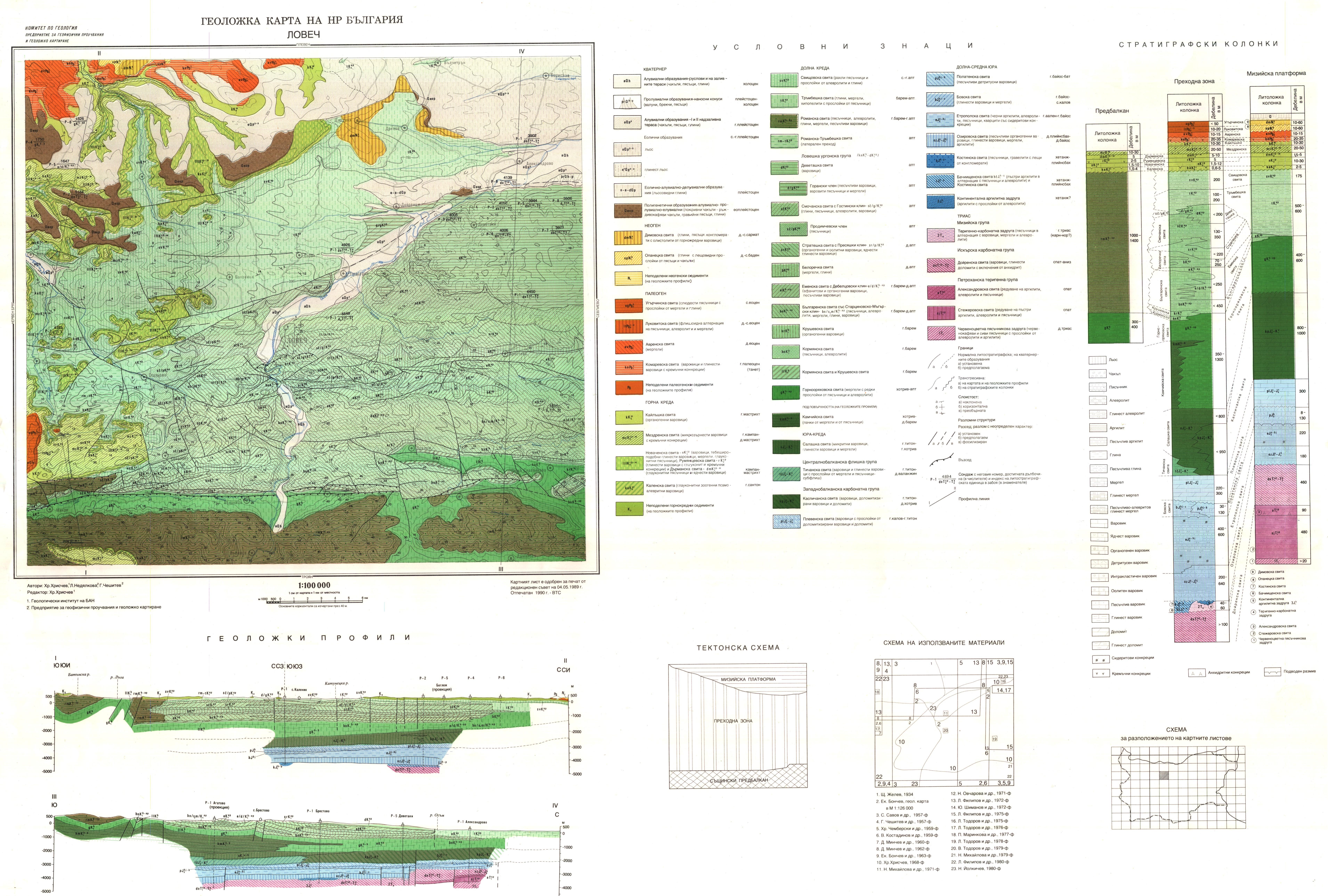 K 35 026 Lovech Geolozhka Karta Na Blgariya Geologicheskij