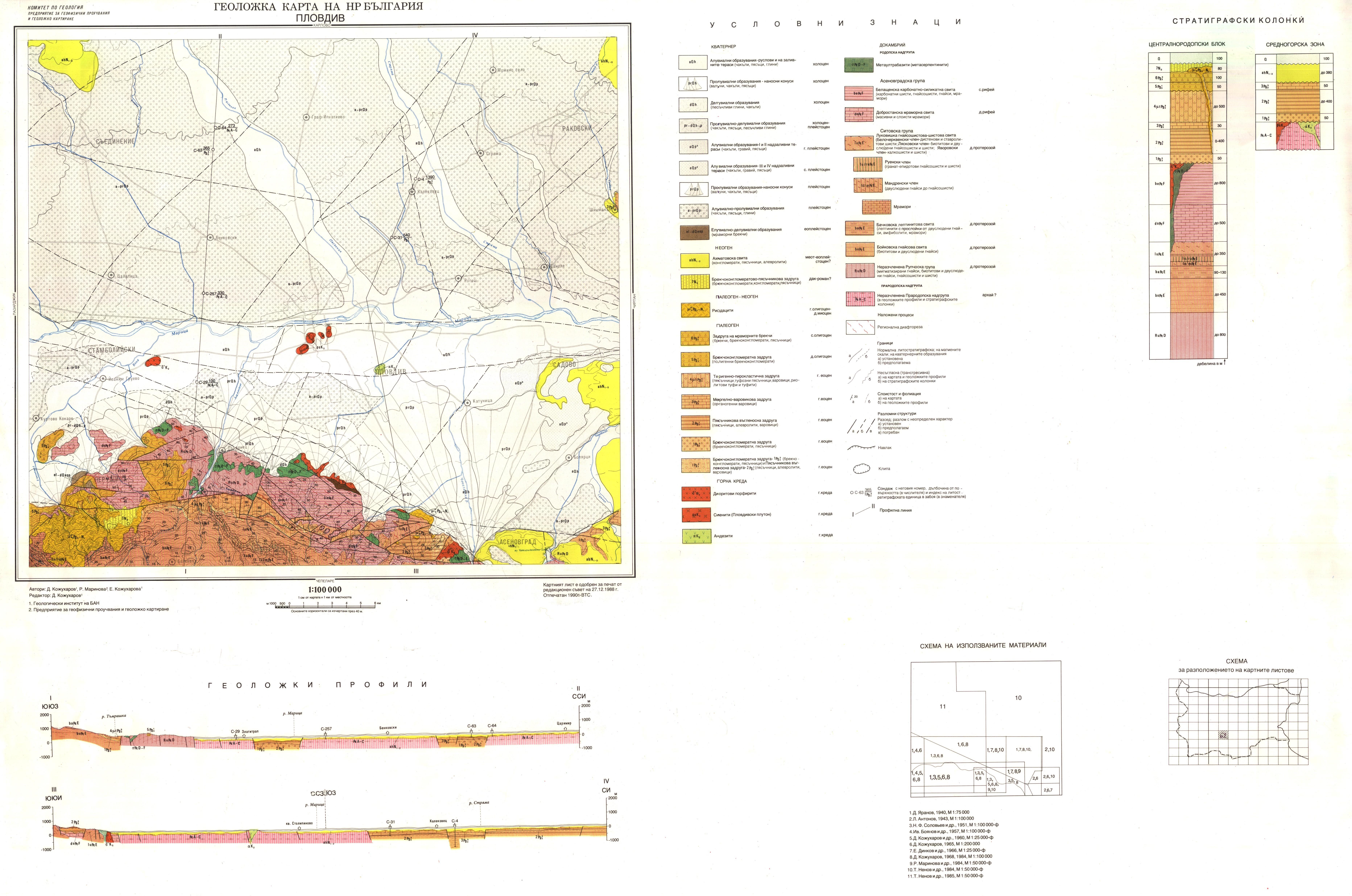 K 35 062 Plovdiv Geolozhka Karta Na Blgariya Geologicheskij