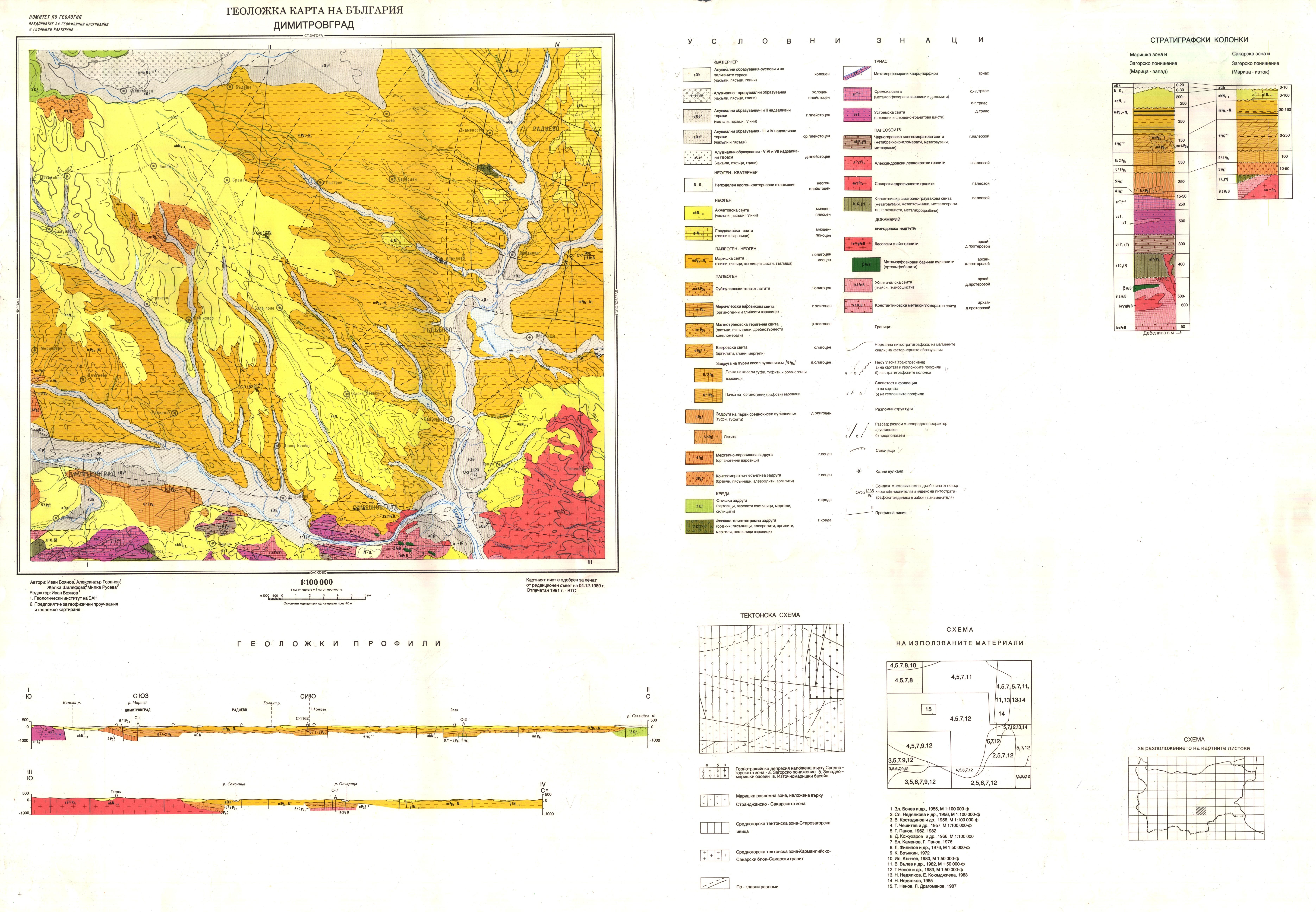 K 35 064 Dimitrovgrad Geolozhka Karta Na Blgariya