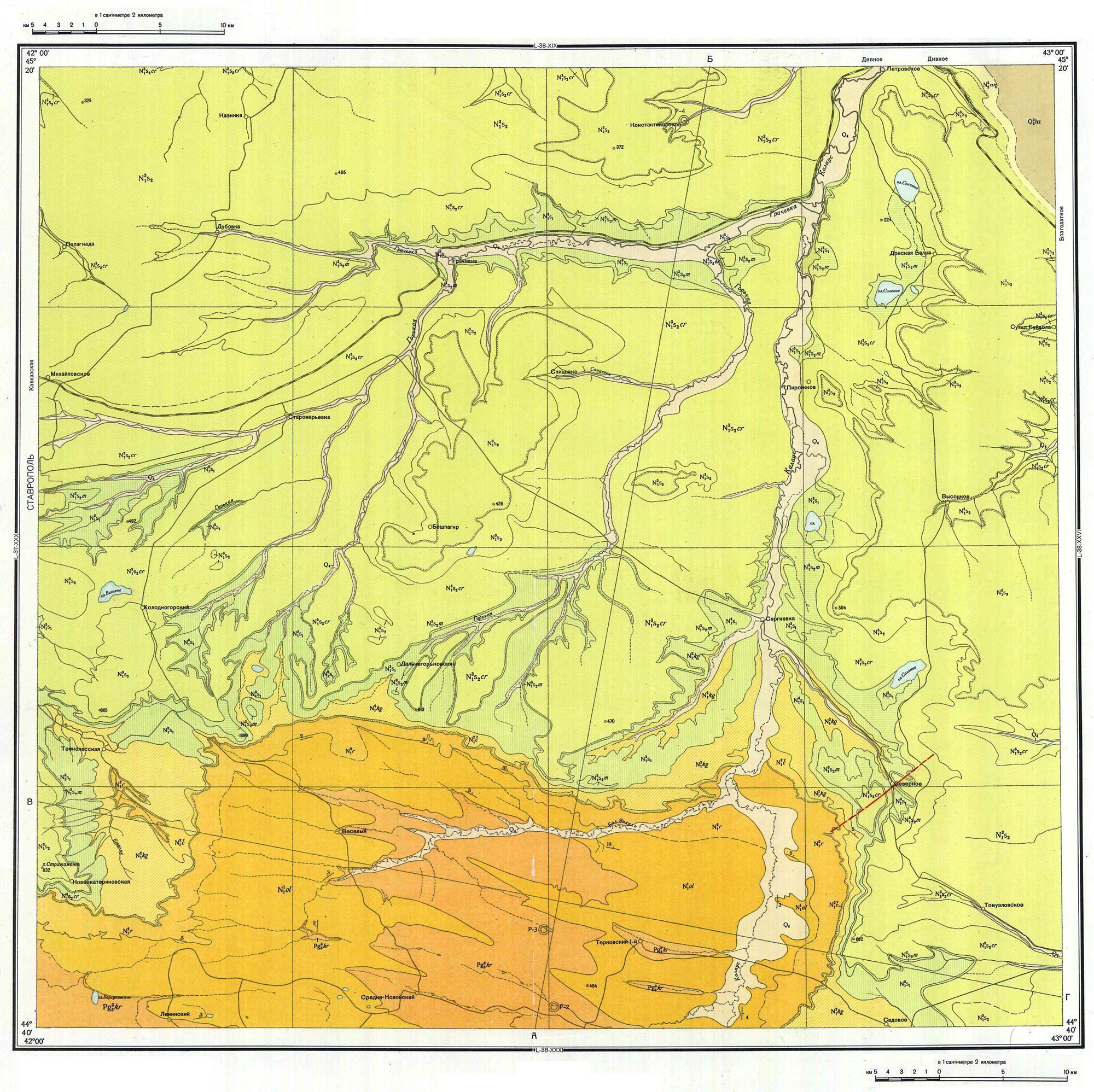 Где Находится Кумо Манычская Впадина На Карте России