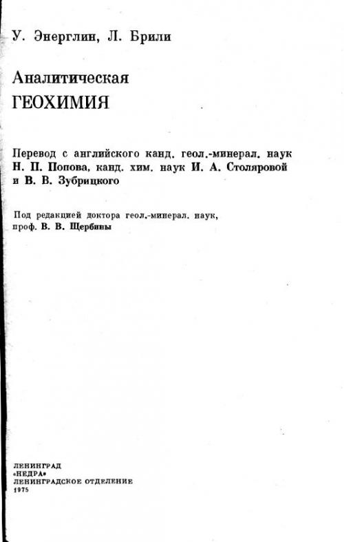 ebook 1185