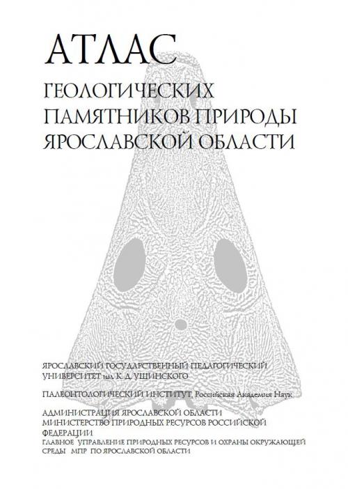 Итого по памятникам россии