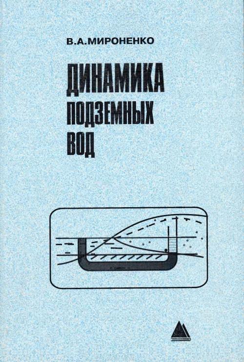 book granulated