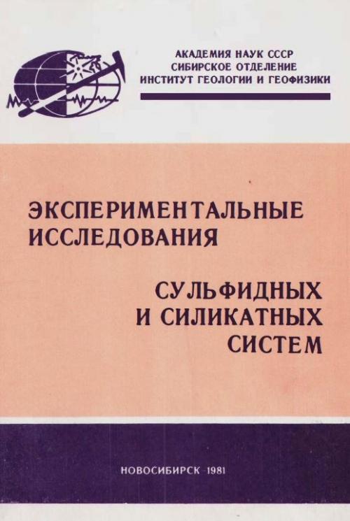 арабско русский