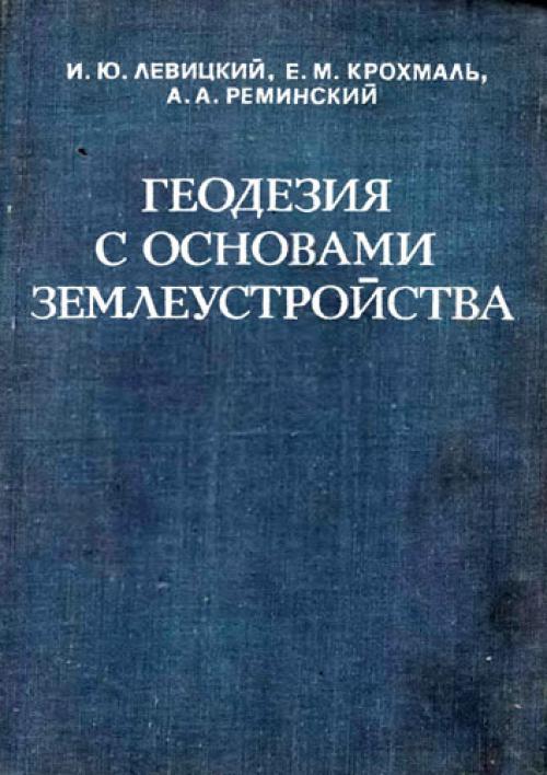 download Manual of