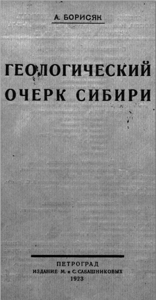 book Highlights