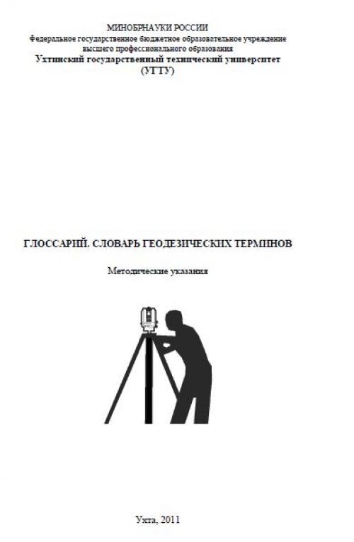 ebook scientific