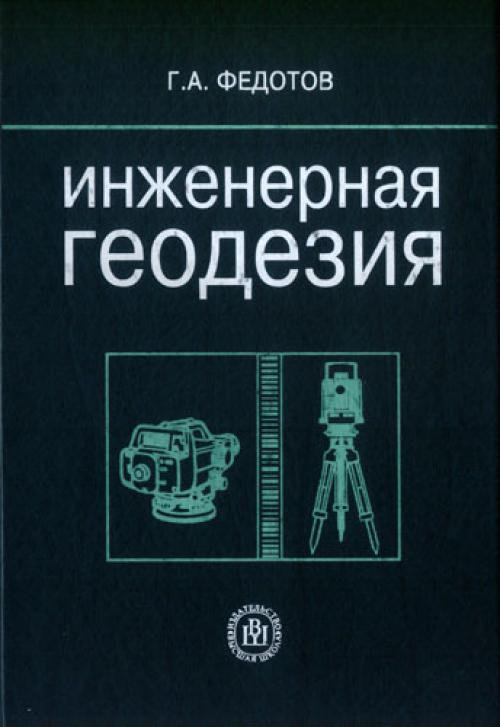 book Human Body Dynamics: Classical Mechanics and Human Movement 2000