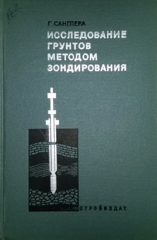 ebook Classical Mechanics: Hamiltonian and Lagrangian Formalism 2010