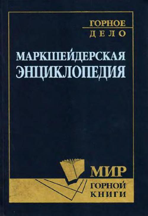 энциклопедия фотографии:
