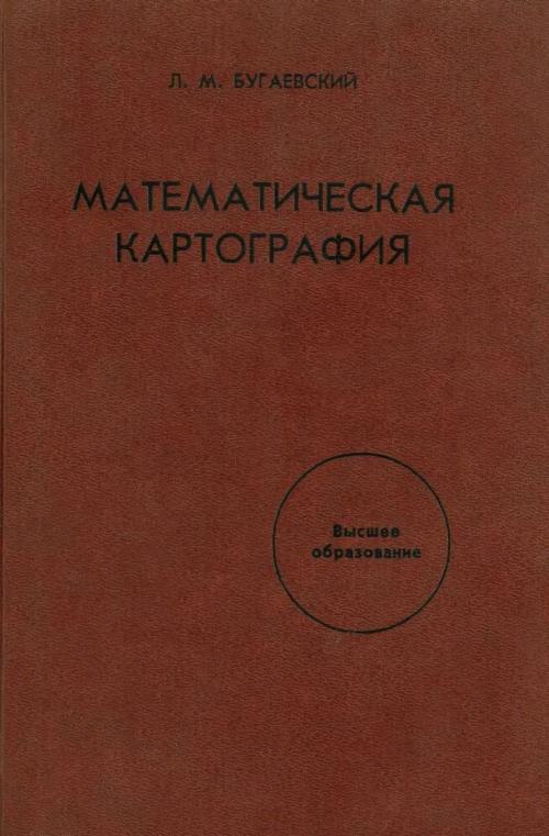 портал учебников для вузов