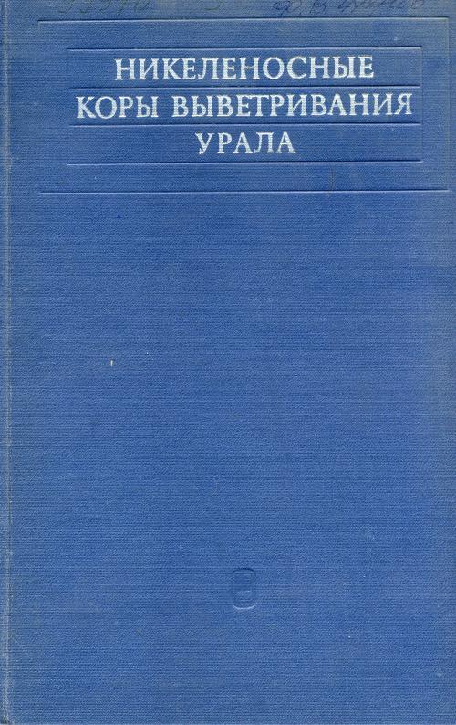 book unix руководство