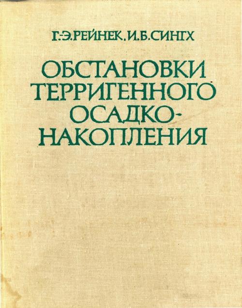 интересные современные книги о подростках