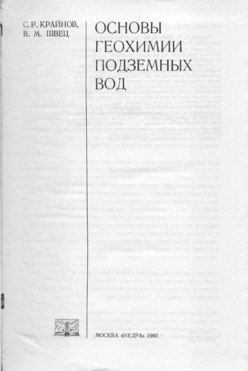 Ebook Экономика