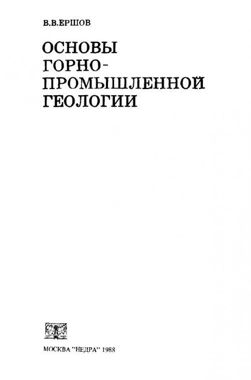 download практическая