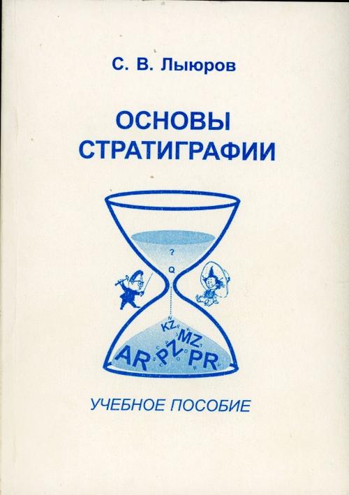 free Терминологическая структура логистики 2006