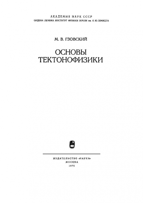 ebook Worse Than Death: The