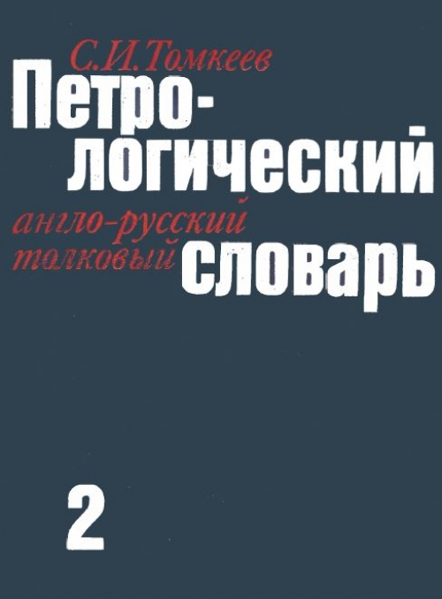 download Modern Armenian