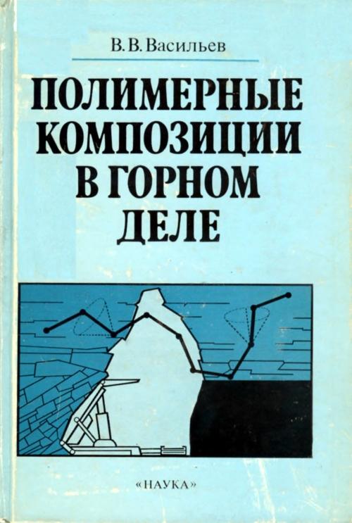 Скачать бесплатно книгу техническая литература