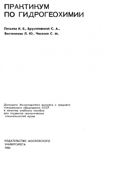 online Практикум по основам программирования в среде Turbo Pascal 7.0