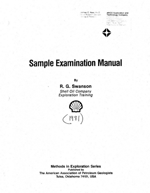 инструкция по отбору документации обработке хранению и ликвидации керна - фото 6