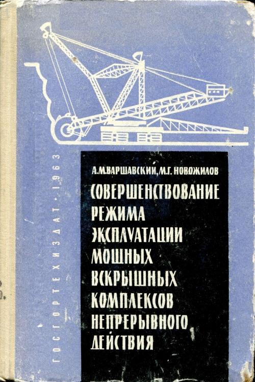 Великодній сувенір. Українська народна писанка