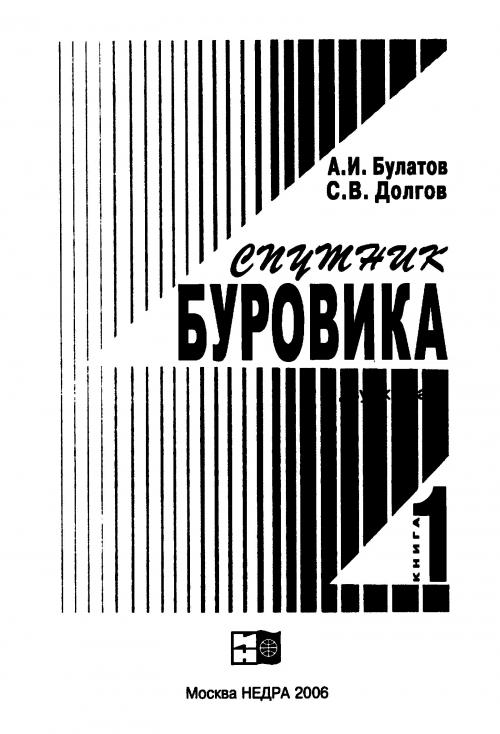book Общая