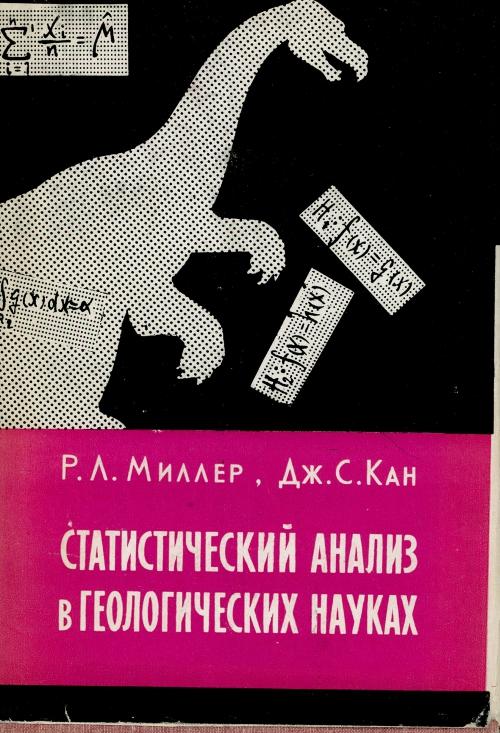 download Über psychische Farbwirkunge 1960