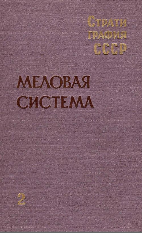 система том: