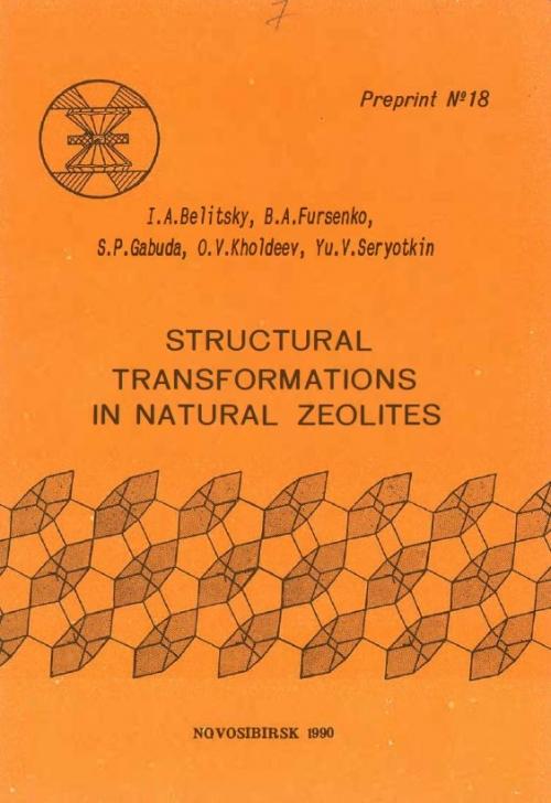 pdf Symmetric algebras
