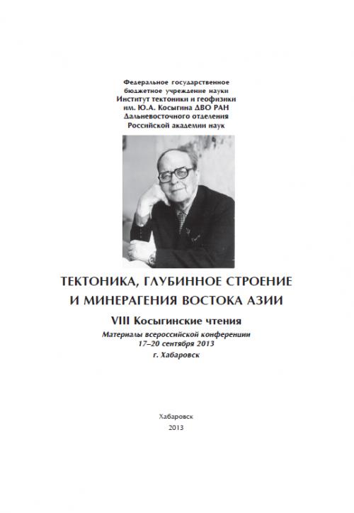 download Contemporary Scientific Psychology 1970