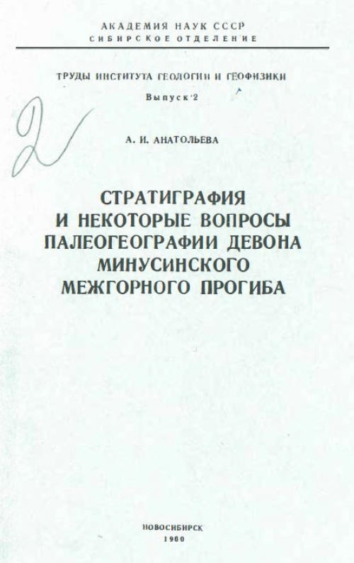 Об употреблении евреями (талмудистскими сектами) христианской крови 1880