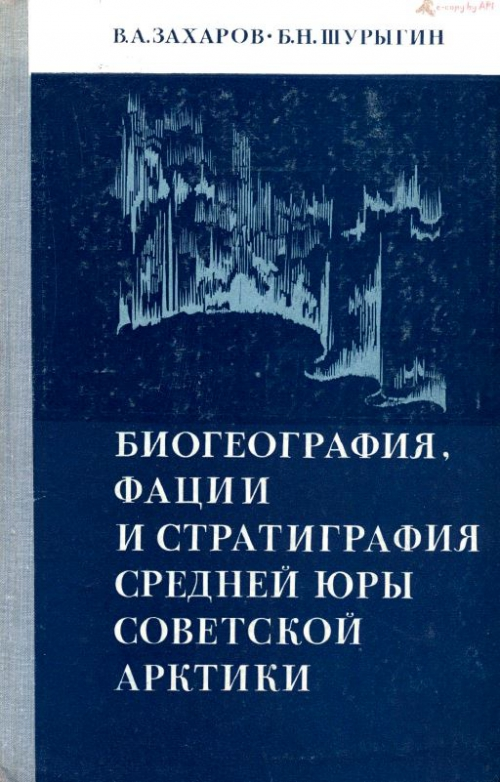 ebook идеологические истоки
