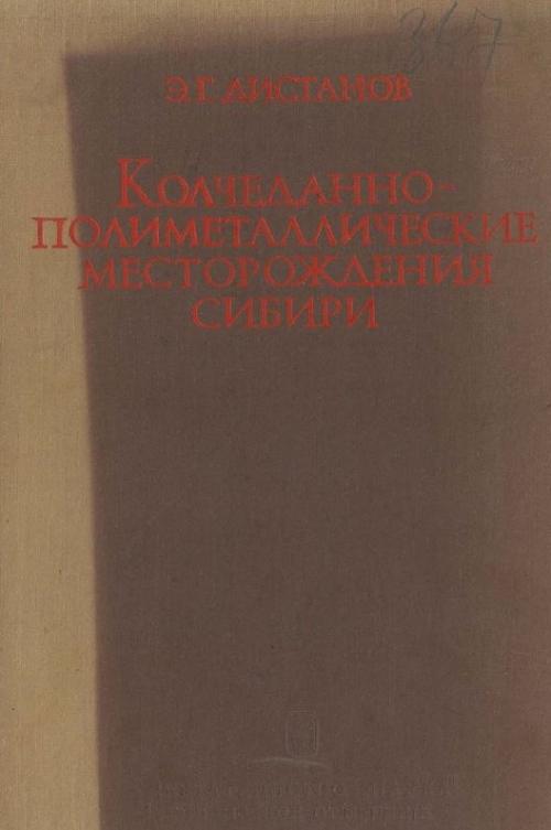 download La semantica. Introduzione alla scienza del significato 1966