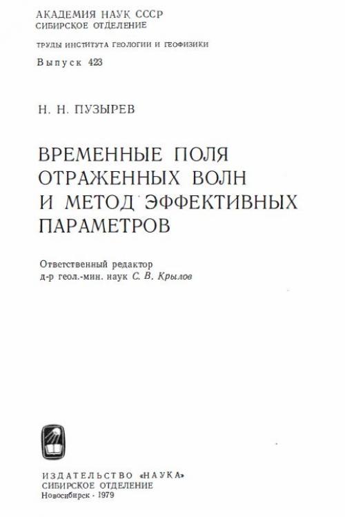 book Национальные особенности охоты