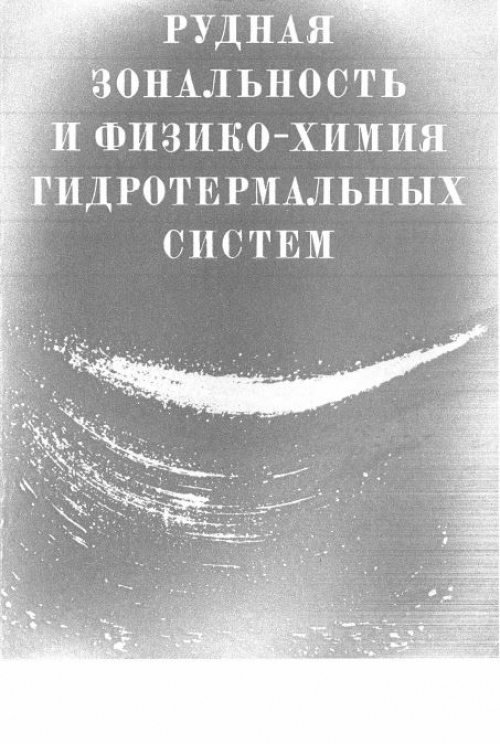 ebook psychoacoustics facts and models 2007