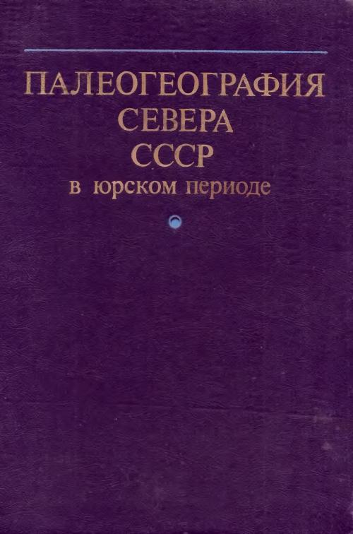 ebook Applications