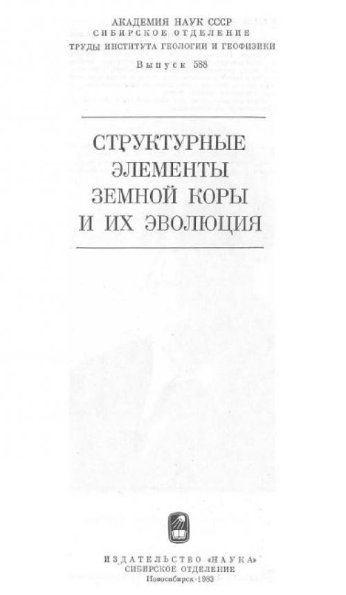 Book Lecture