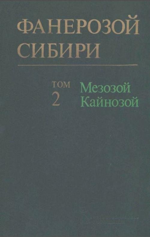 book Русская ЛетОпись по Никонову списку 1583 до 1630