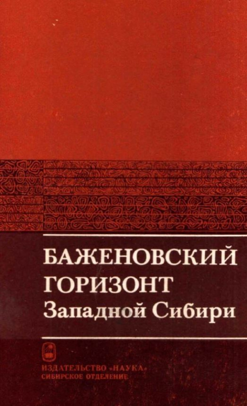 book Maritime Work Law Fundamentals: