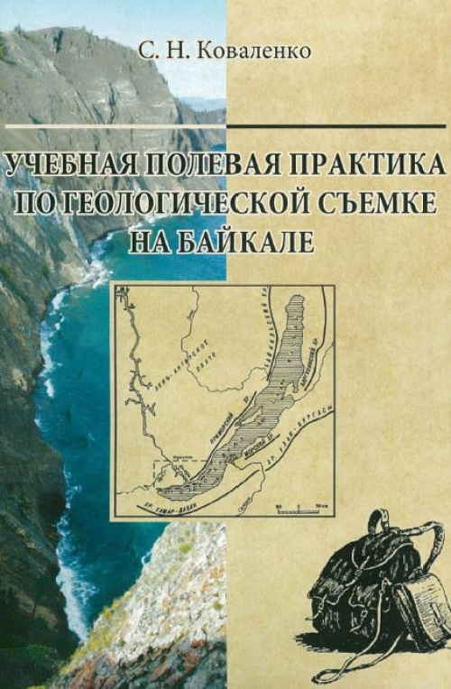 shop история книги на руси со многими