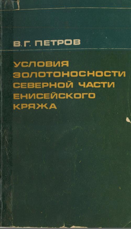 book zur
