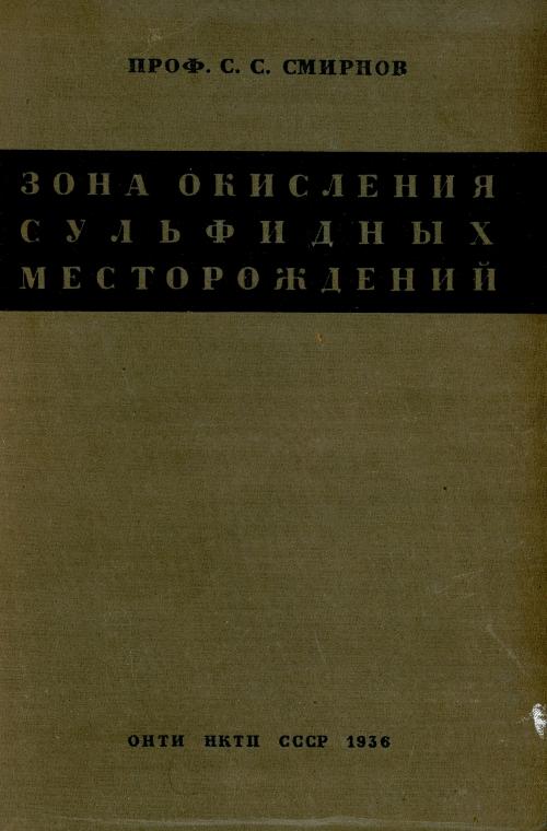 Андрей Девятов биография книги и статьи