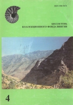 Аммониты верхнего мела центральных областей Средней Азии (Hoplitaceae, Acanthocerataceae, Tissotiaceae, Desmocerataceae)