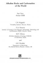 Alkaline Rocks and Carbonatites of the World. Part 2. Former USSR / Щелочные породы и карбонатиты мира. Часть 2. Бывший СССР
