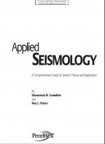 Applied seismology. A comprehensive guide to seismic theory and application / Прикладная сейсмология. Подробное руководство по теории и применению сейсмики