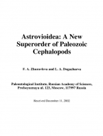 Astrovioidea: a new superorder of paleozoic cephalopods