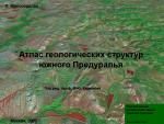 Атлас геологических структур южного Предуралья